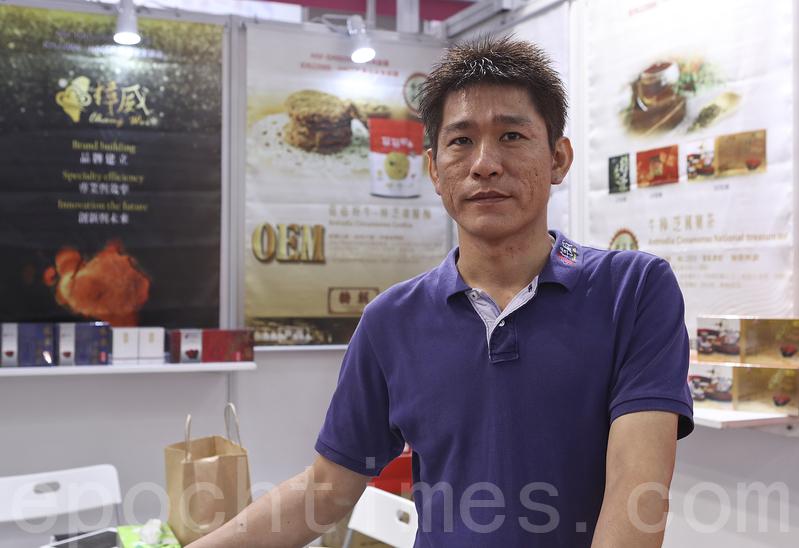 來自台灣的信威生物科技有限公司副總幹事羅順仁先生帶來了有「靈芝之王」之稱的牛樟芝。(余鋼/大紀元)