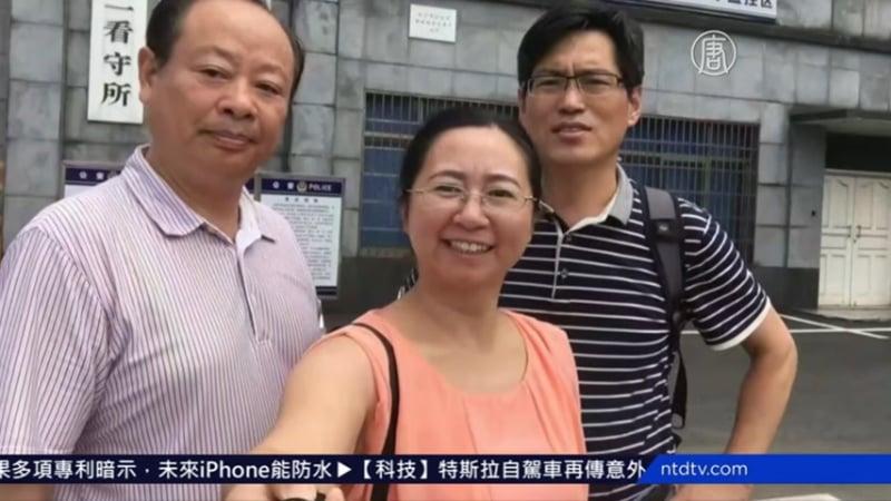 中國大陸「709」維權律師謝陽的妻子陳桂秋(如圖中),今年決定帶著兩名女兒逃離中國。在泰國瀕臨絕望的時刻,幸獲美國政府及時伸出援手。陳女士近日首度對外披露驚險脫困過程。(新唐人電視台視像擷圖)
