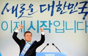 文在寅當選南韓總統 脫北者之子入主青瓦台