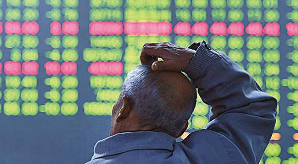 A股連跌五日幅度超30%