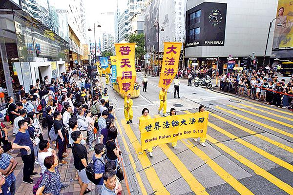 多位香港政界名人藉著「世界法輪大法日」,對法輪功創始人表達祝賀和敬意,同時對法輪功弘揚「真、善、忍」精神以及和平理性反迫害表示讚揚。(大紀元合成圖)
