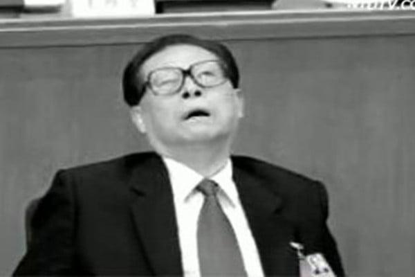 近期,網絡及海外媒體熱傳江澤民病危消息。台灣前國防部副部長林中斌日前在Facebook上發帖稱,江澤民半身癱瘓已有數天,一度病危,所餘時間應已不久。(網絡圖片)
