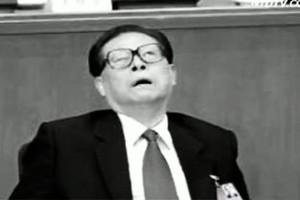 網傳江澤民病危 台灣前高官:江癱瘓已數天