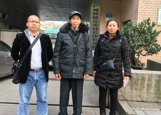 江天勇的父親、妹妹和代理律師覃臣壽於2016年12月14日到長沙市鐵路公安局問詢江天勇的下落。 (網絡圖片)