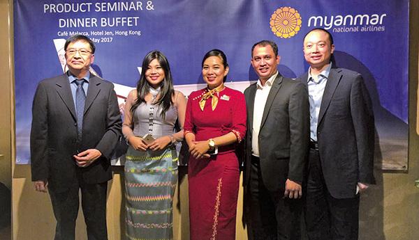 香港至緬甸曼德勒6月開通直航
