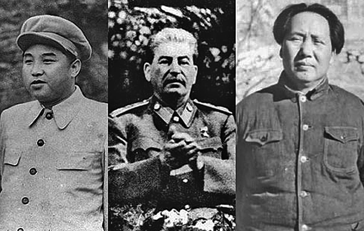金日成(圖左)、史太林(中)、毛澤東(圖右)共謀發動北韓戰爭。(網絡圖片)。