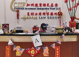 為甚麼中國人「搶購」EB-5簽證