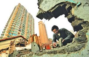 上海或現歷年最嚴調控