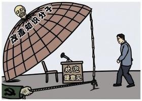中共打垮知識份子獨立人格 華羅庚被逼自殺