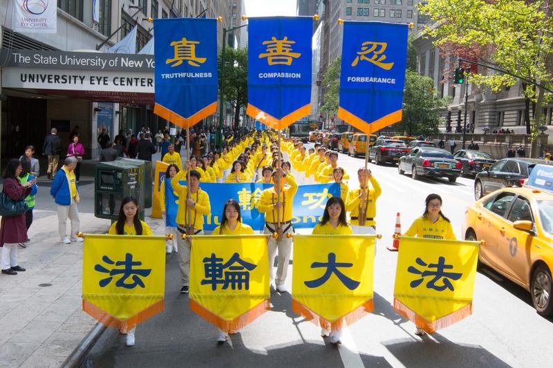 萬人慶法輪功傳世廿五周年 紐約大遊行