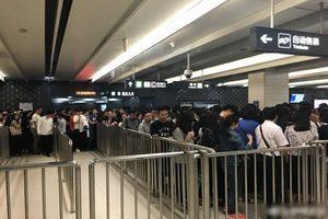 「一帶一路」論壇前夕 在京訪民被一路抓捕