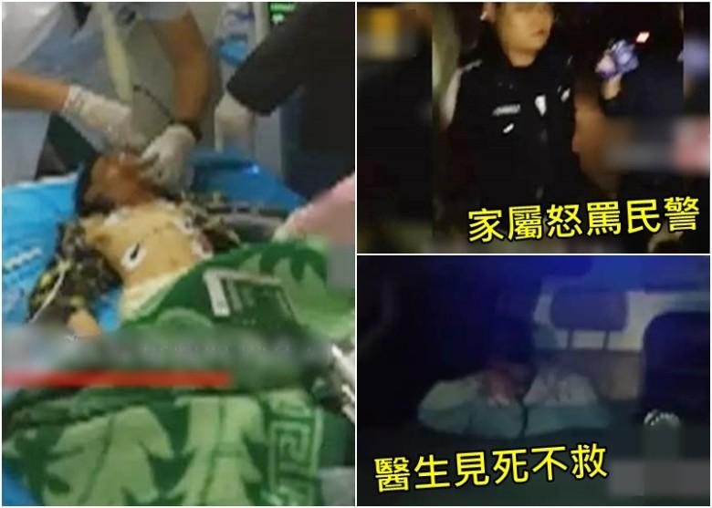 湖南男童墜樓醫生見死不救 輿論拷問醫德何在