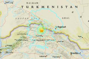 伊朗5.7級地震 2死數百人受傷