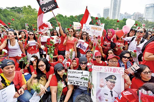 印尼人全球聲援華裔省長