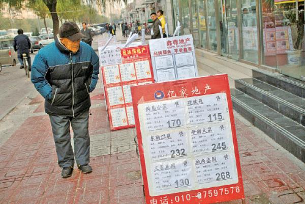 北京樓市近來出現了買家觀望、賣家硬扛、中介關門的局面。但是,4月份新增按揭幾乎佔了全部新增貸款的52%。大陸樓市依然火熱。(Getty images)
