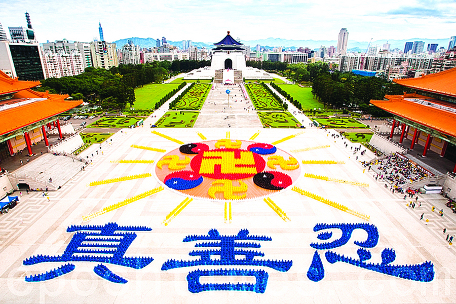 幸福的回憶── 憶李洪志大師台灣講法
