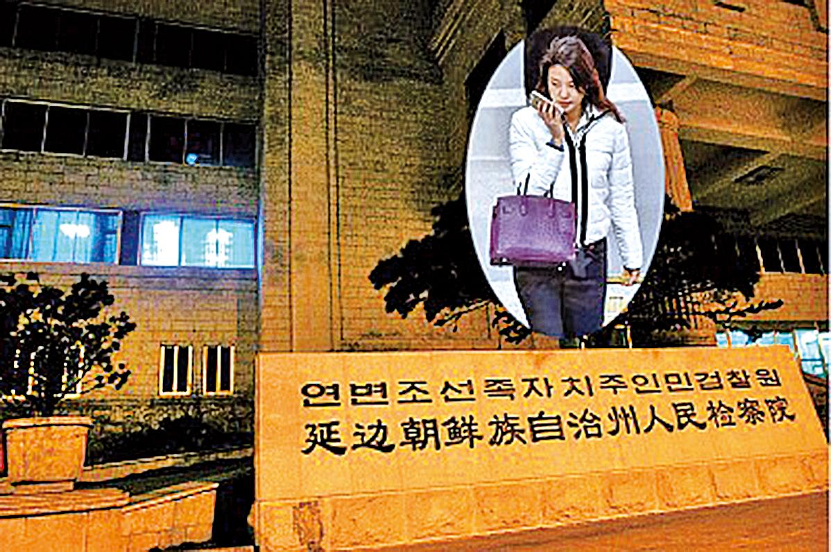 央視主播劉芳菲(如圖)的丈夫、香港君怡酒店老闆劉希詠,在大陸被羈押半年後,於今年3月19日,在吉林延邊州檢察院刑訊期間,遭逼供死亡。( 大紀元資料室)
