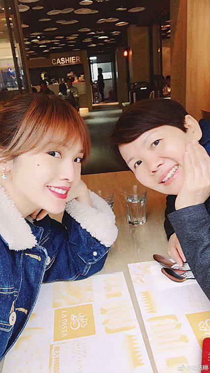 楊丞琳與媽媽歡度母親節。(楊丞琳臉書)