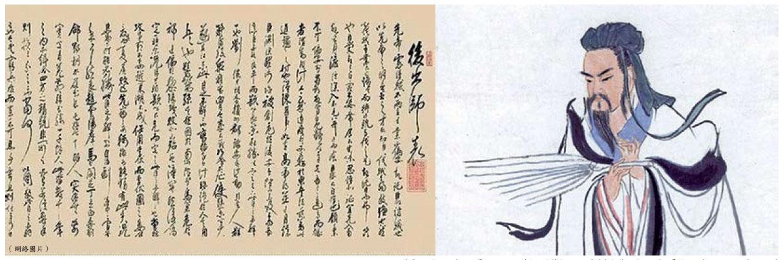 華夏五千年文明中人才輩出,而三國時期的諸葛亮可以說是其中智慧、謀略出眾的最傑出代表人物之一。(大紀元)