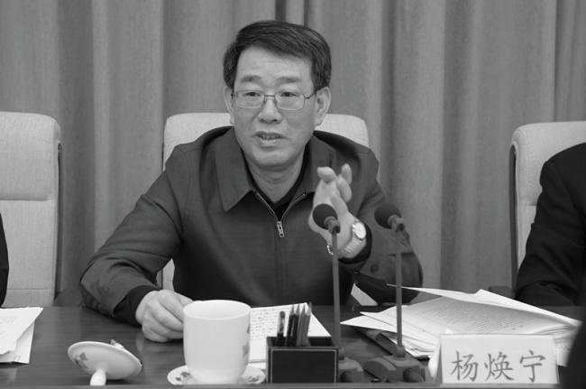 中共公安被習要求講政治 前常務副部長或被捕