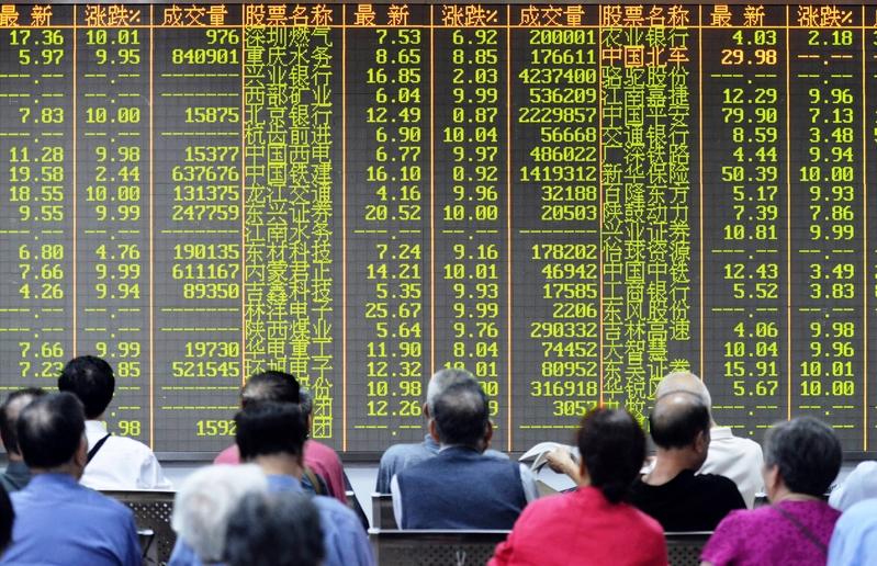 截至今年5月12日的兩年間,大陸A股市值蒸發超過20萬億人民幣。(AFP/Getty Images)