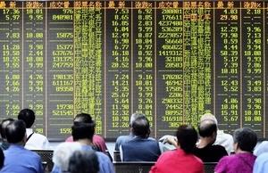A股兩年蒸發超20萬億 股民人均虧損16萬