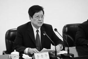 河南前反貪局長貪腐二千多萬 被判十四年半