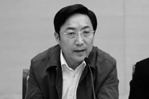 江蘇徐州財政局長李京城家中自縊身亡