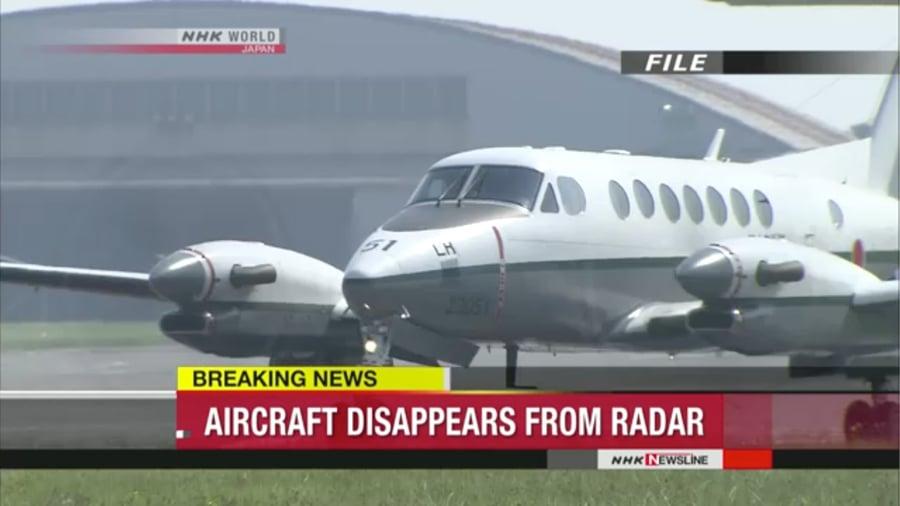 日本陸上自衛隊1架偵察機今日(15日)上午在北海道函館機場西方山林上空飛行時,從雷達上消失蹤跡。這架偵察機上載有4人。日本自衛隊出動900人搜尋。(NHK)