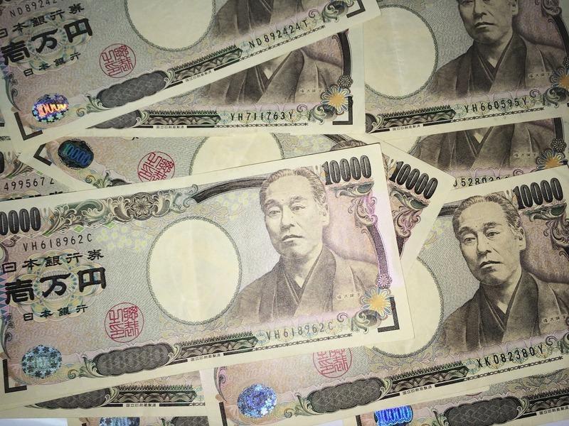 日圓走強 日股收盤小跌