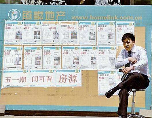 中國大陸升級樓市調控後,部份房產中介多次被「約談」。(Getty images)