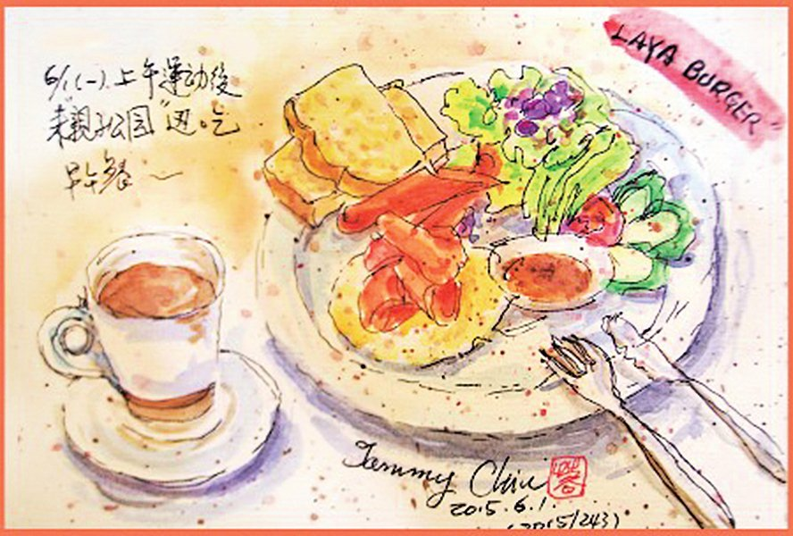【彩繪生活(292)】美好的晨光早餐