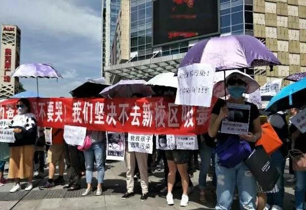 成都實驗外國語學校的學生家長數百人,聚集在市教育局門外集會抗議,避免裝修污染影響孩子們的健康。(媒體人提供/自由亞洲電台)
