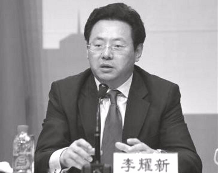 李耀新被調查將牽出更多內幕,不僅涉及到快鹿集團,甚或是江澤民家族。(網絡圖片)