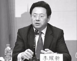上海經信委前主任被公訴 涉江綿恆利益鏈