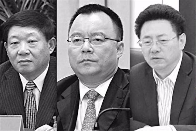 2015年3月17日上海市政府副秘書長戴海波(中)被調查。同年11月10日,上海市副市長艾寶俊(左)落馬。2016年9月8日,上海市前經信委主任李耀新(右)被調查。(網絡圖片)