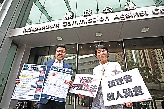 香港本土的毛孟靜(右)及范國威(左)到廉署舉報梁振英周浩鼎企圖隱瞞,直至事件被揭發才承認。