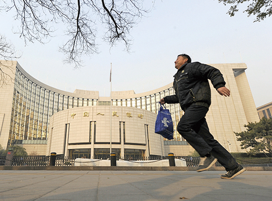 中國人民銀行在北京的總部。(LIU JIN/AFP/Getty Images)