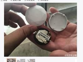 北京朝陽區遍布「竊聽器」 引居民恐慌