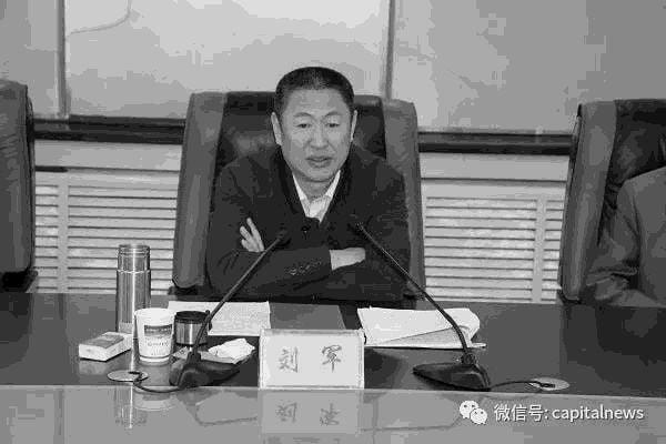 5月15日落馬的新疆兵團機構編制委員會辦公室主任劉軍,他最受關注的是此前20年的紀檢身份。(網絡圖片)