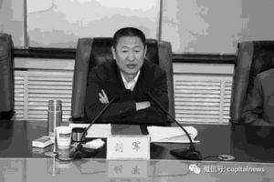 陳思敏:新疆「內鬼」接連落馬 衝擊王樂泉