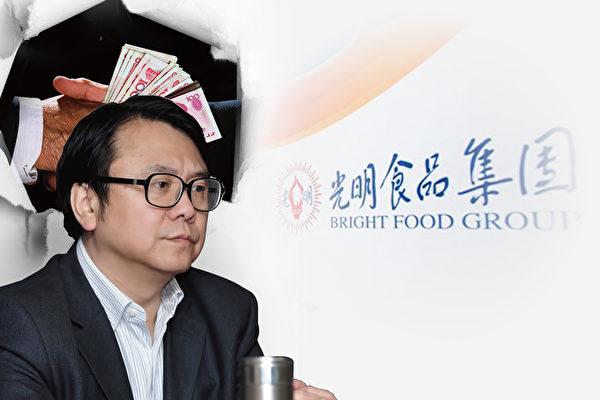 中共上海前市委書記陳良宇的大秘王宗南(圖)被官方公開點名,並稱他曾受到陳良宇的「點撥」。(大紀元合成圖)