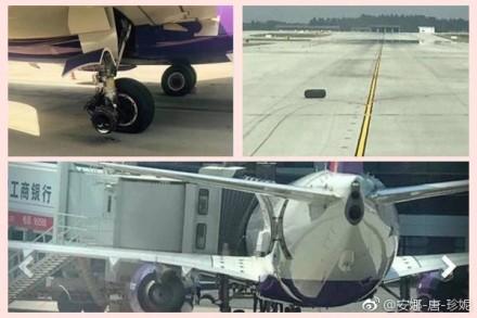 涉事客機左外主輪脫落在跑道上。(網絡圖片)