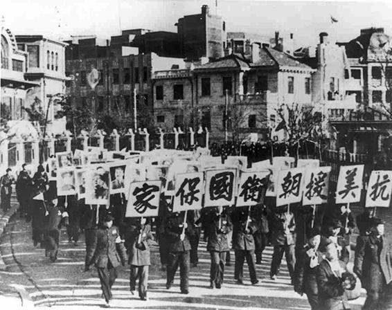 抗美援朝給中國人帶來深重災難
