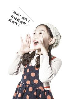 女孩小馨(14)