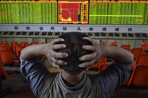 A股IPO未通過率近三成 監管升級卻問題猶存