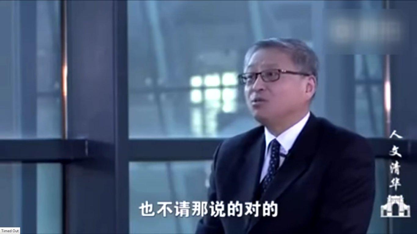 5月16日,清華大學教授閻學通炮轟中共央視不負責任,明知瞎說也說。(視像擷圖)