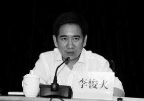 前廣州高官貪腐細節曝光 承認有十幾個情婦