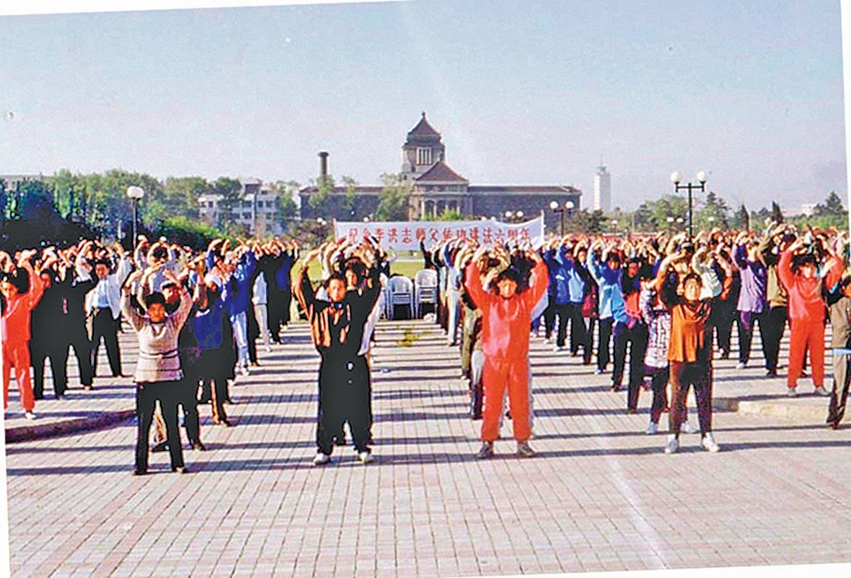 1998年5月15日,國家體育總局領導赴長春視察法輪功學員煉功情況,這是當天長春部份法輪功學員集體煉功場面。