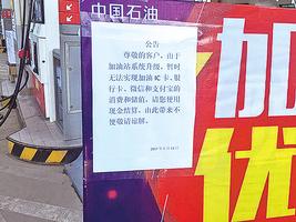 中國依賴盜版 網攻曝露風險